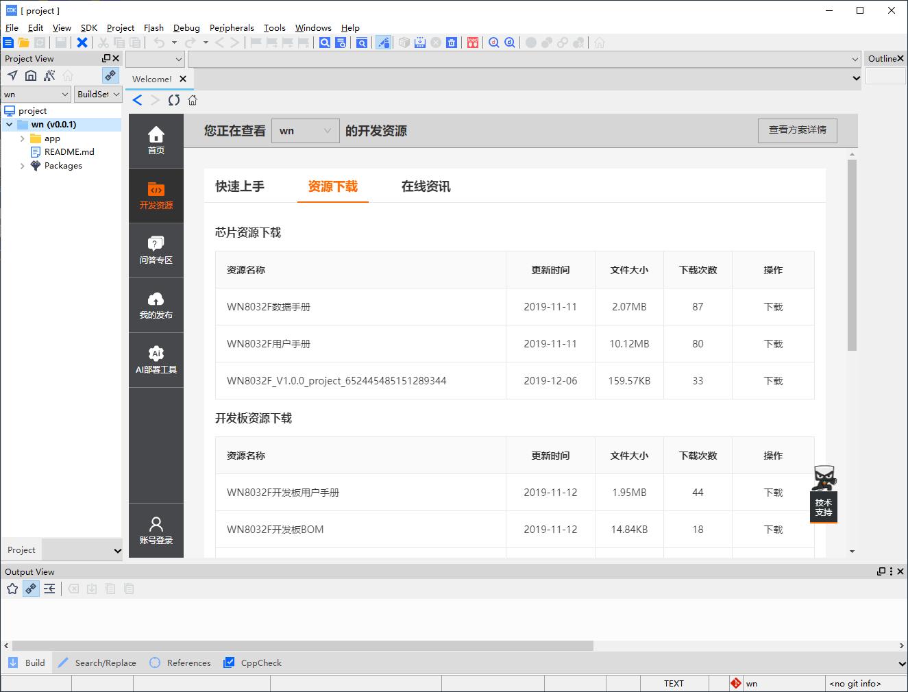 https://occ-oss-prod.oss-cn-hangzhou.aliyuncs.com/userFiles/3769057297817612288/postdetail/7.png