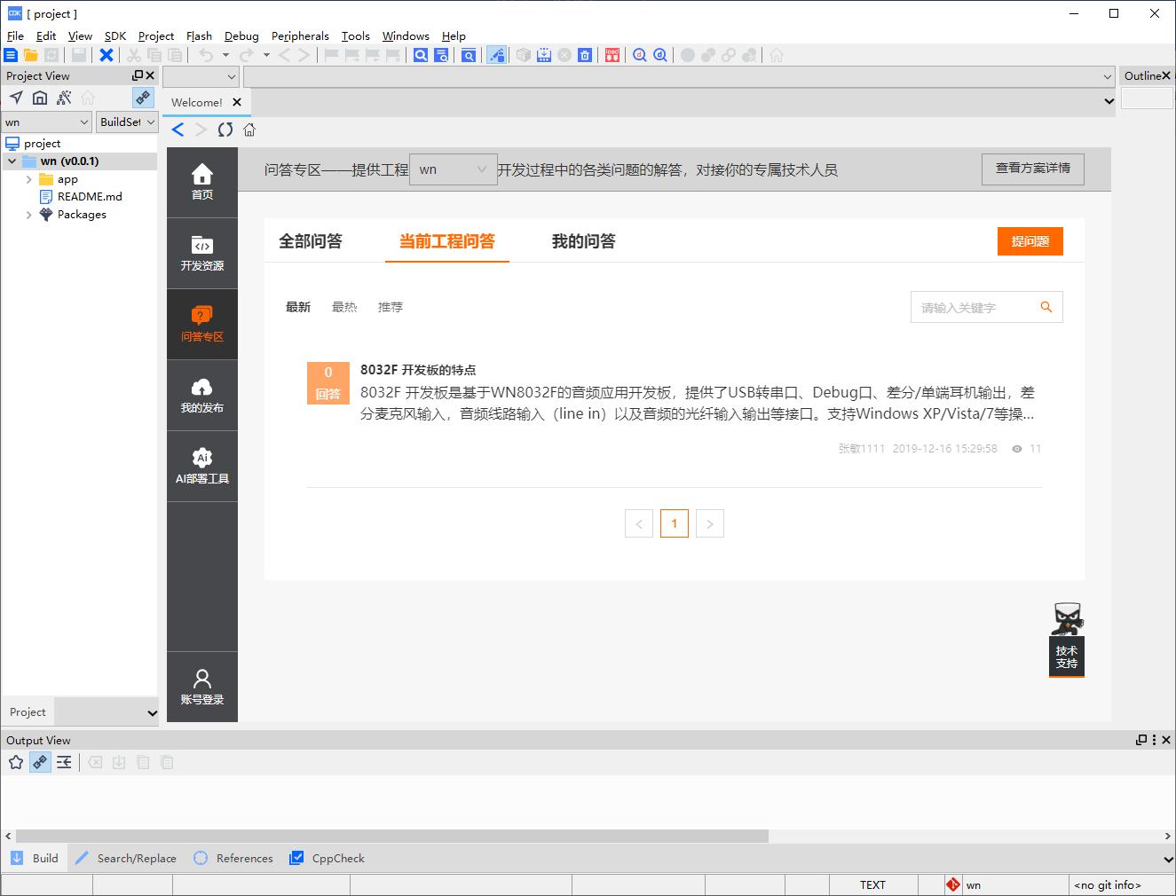 https://occ-oss-prod.oss-cn-hangzhou.aliyuncs.com/userFiles/3769057297817612288/postdetail/8.png