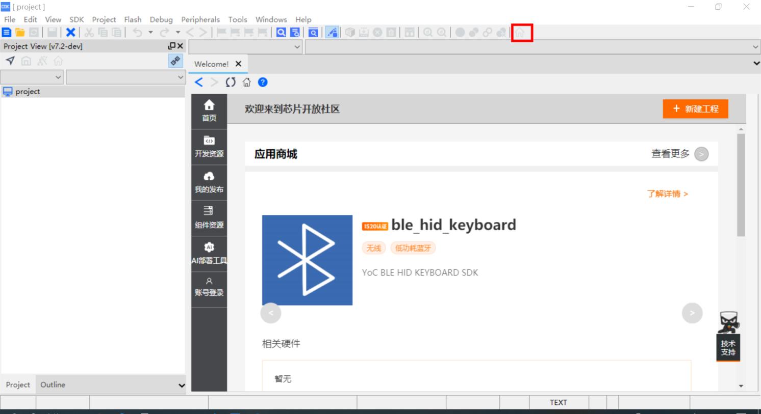 https://occ-oss-prod.oss-cn-hangzhou.aliyuncs.com/userFiles/465918693755322368/postdetail/1618320574478/f13397c871febc2ef1ecf78292d1582b.png